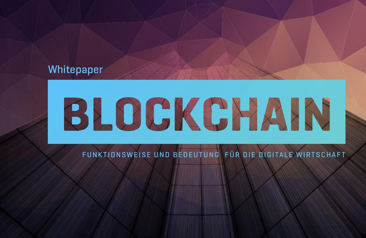 20160712_blockchain_whitepaper_1280x835